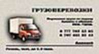 "ИП ""Малахов А.Е."""