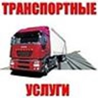 "ООО ""Экохимсервис"""