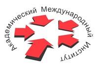 """""""Академический Международный Институт (АМИ)"""""""