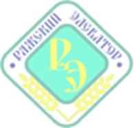 """Компания """"Ряжский элеватор"""""""