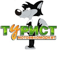 "ООО Мотовеломаркет ""Турист"""