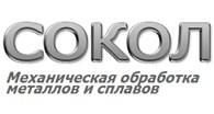 """Компания """"Сокол"""""""
