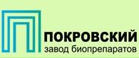 """ОАО """"Покровский завод биопрепаратов"""""""
