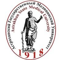 ФГБОУ ВО «Астраханский государственный медицинский университет» Министерства здравоохранения Российской Федерации