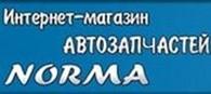 Интернет-магазин автозапчастей «NORMA»