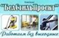 ООО «БелСтильПроект»