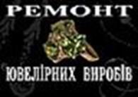 """ФОП """"ГОЛД"""""""