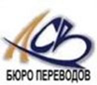 АСВ ООО