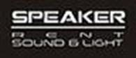 Субъект предпринимательской деятельности SPEAKER