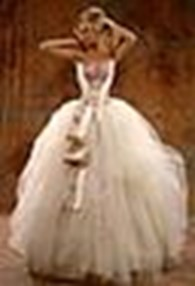 Свадебный салон In Love