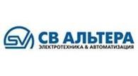 ООО «СВ Альтера — Сумы»