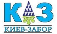 ФОП «Киев-Забор»