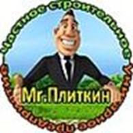 Частное предприятие ЧСУП «Мистер Плиткин»