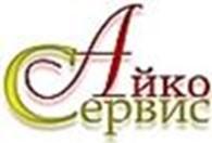 ООО «Консалтинговый центр «АЙКО-Сервис»