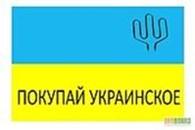 """Общество с ограниченной ответственностью ООО """" Энергомаштэн """""""