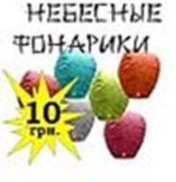 ФЛП Явтушенко Д. М.