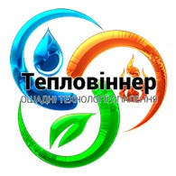 ООО Тепловиннер