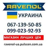 ООО Равенол Украина