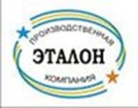 """Частное предприятие Производственная компания """"ЭТАЛОН"""""""