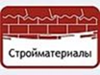 ЧП «Цыган Т. М.»