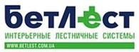"""Частное предприятие Компания """"БЕТЛЕСТ"""""""