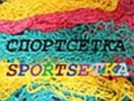 "Интернет-магазин ""Sportsetka"""