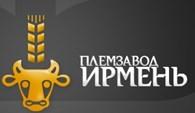 ЗАО Племзавод «Ирмень»