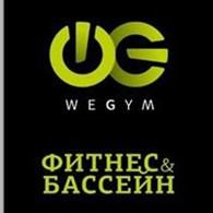 """Фитнес-клуб """"WeGym Московский"""""""
