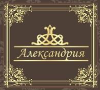 "Швейная фабрика ""Александрия"""