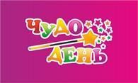 Агентство детских праздников «Чудо-День»