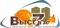 """ООО Строительно-монтажная компания """"Седьмая Высота"""""""