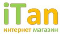 iTan интернет-магазин цифровой и компьютерной техники
