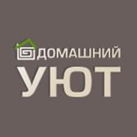 ООО Домашний Уют