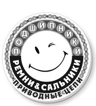 """ООО """"Эвенлайн"""""""