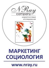 ООО NRay