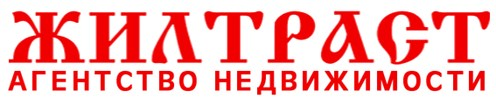ООО Агентство недвижимости ЖИЛТРАСТ