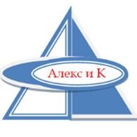 ОДО  «Алекс и К»
