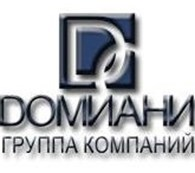 Домиани Групп