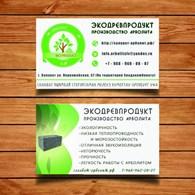 ИП ЭкоДревПродукт-Салават