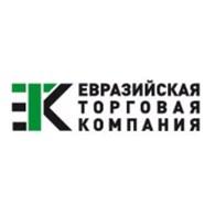 Евразийская Торговая Компания