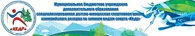 """Специализированная детско-юношеская спортивная школа олимпийского резерва по зимним видам спорта """"Кедр"""""""