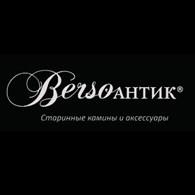 BersoАнтик