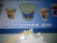 Харьковский молочный завод