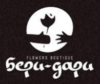Сервис доставки цветов Бери-дари