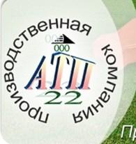 ООО АТП22