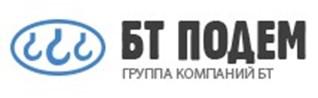 Болгарские тали ПОДЕМ