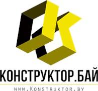 ЧТУП КонструкторБай