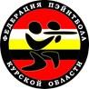 Федерация пэйнтбола Курской области