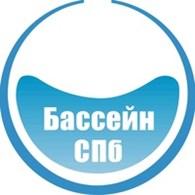 Бассейн-СПб