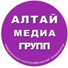 Алтай Медиа групп